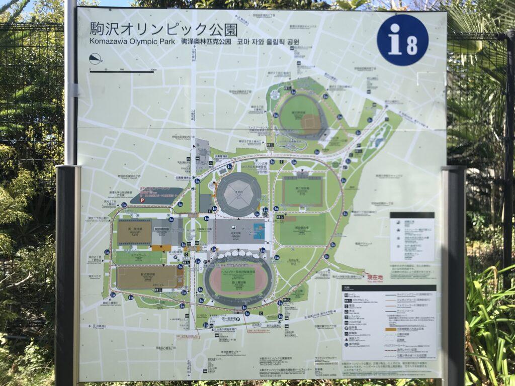 DT04_駒沢オリンピック公園01