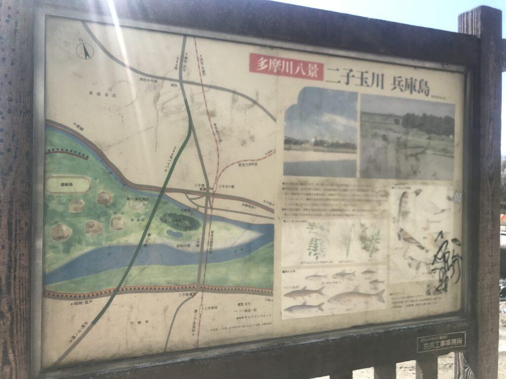 DT07_兵庫島公園標識