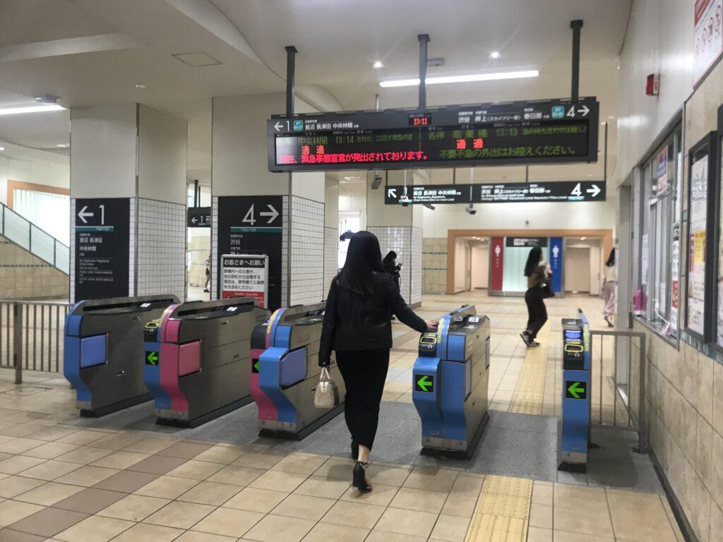 DT08_二子新地駅東口