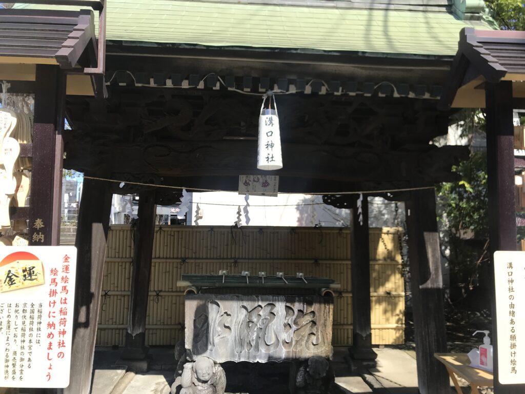DT10_溝口神社手水舎