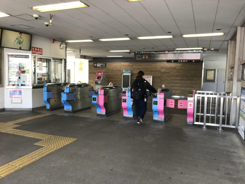 DT11_梶が谷駅改札