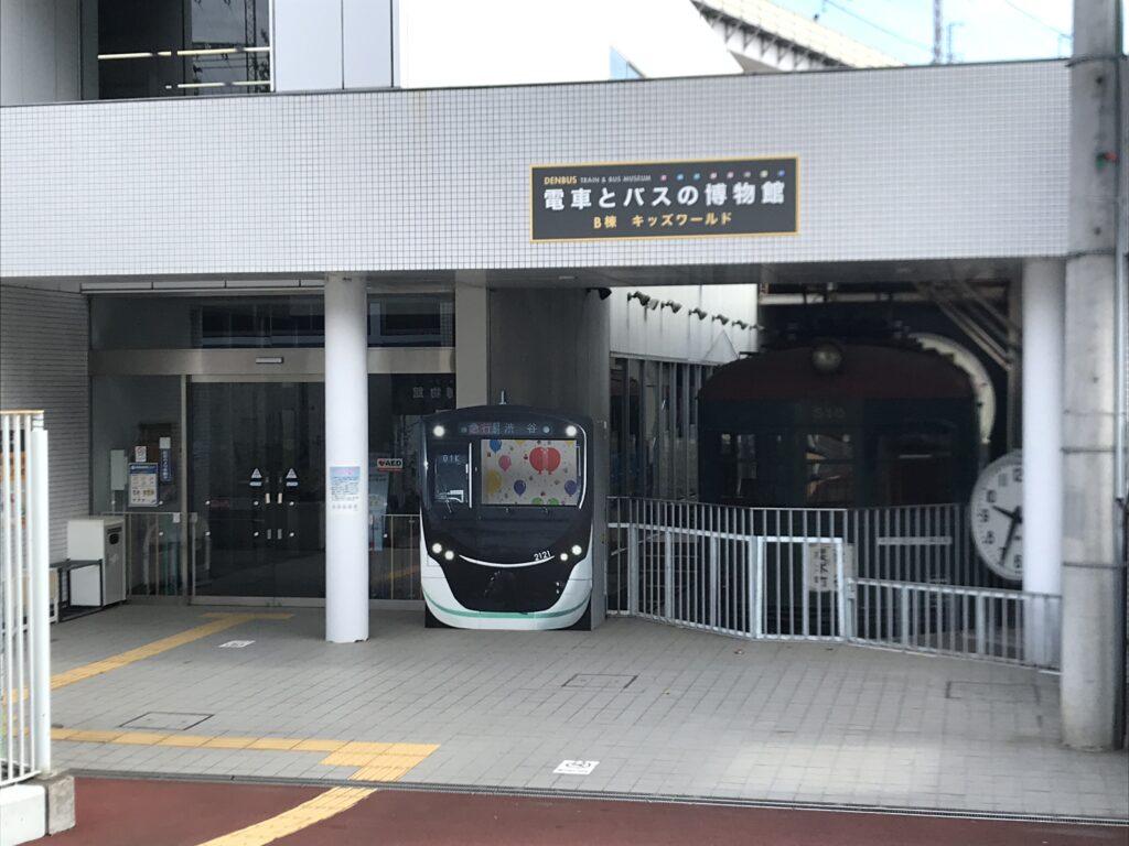 DT12_電車とバスの博物館B棟