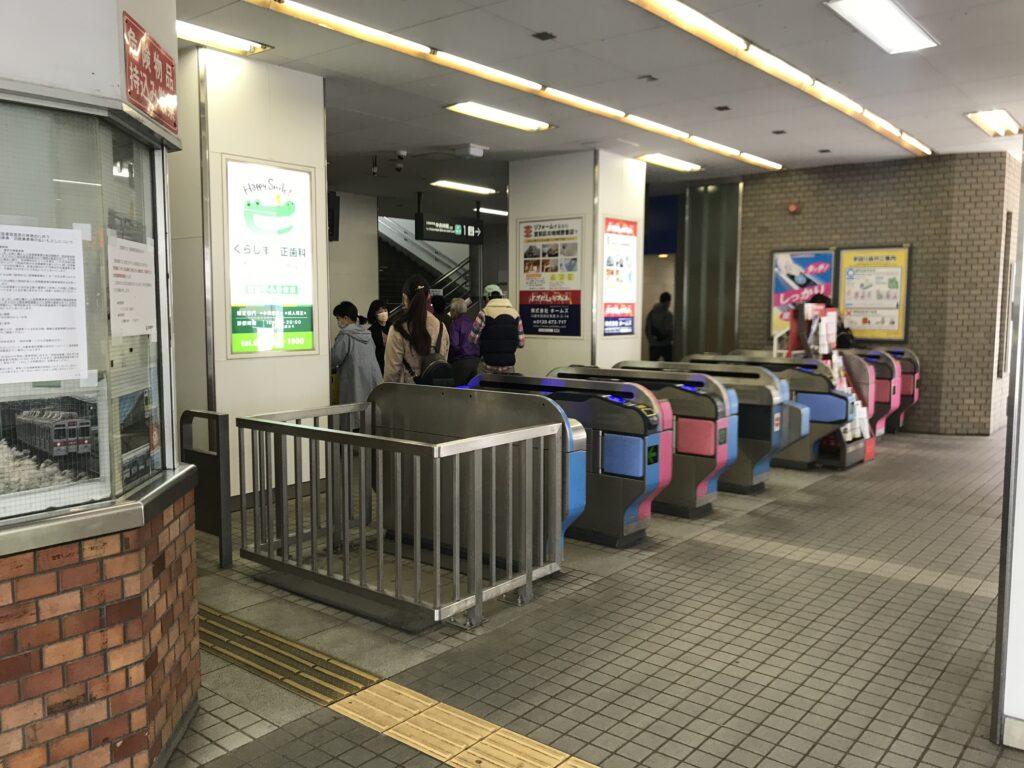 DT13_宮前平駅改札