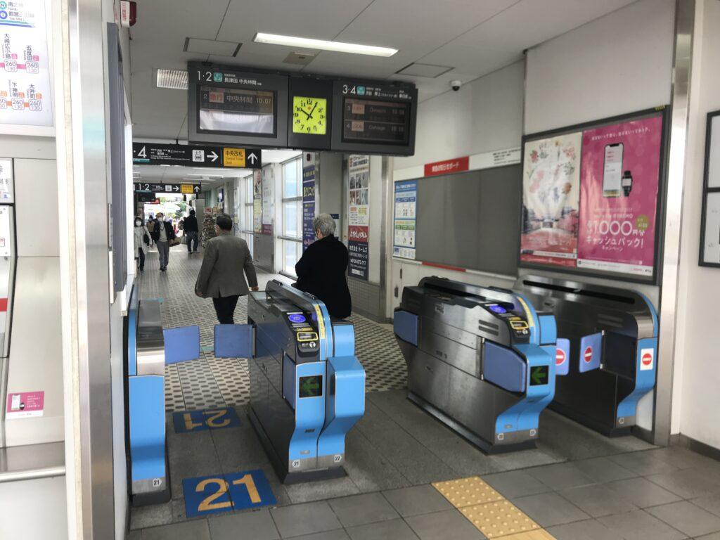 DT14_鷺沼駅北改札