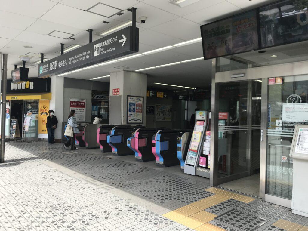DT14_鷺沼駅中央改札