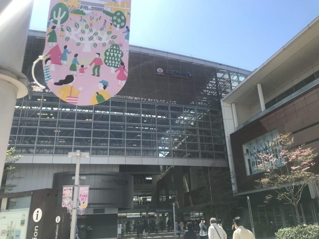DT15_たまプラーザ駅北口01