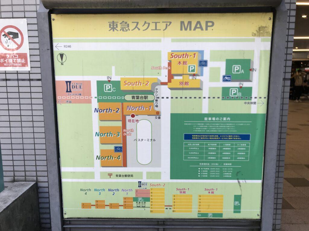 DT20_青葉台東急スクエア04