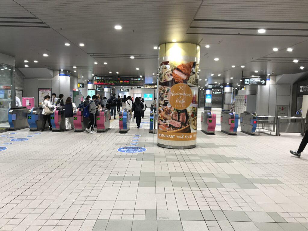DT20_青葉台駅改札