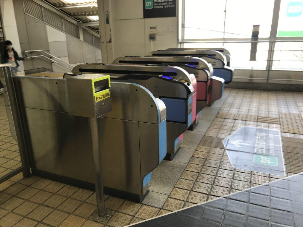 DT22_長津田駅西改札