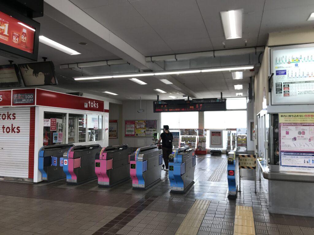 DT23_つくし野駅改札