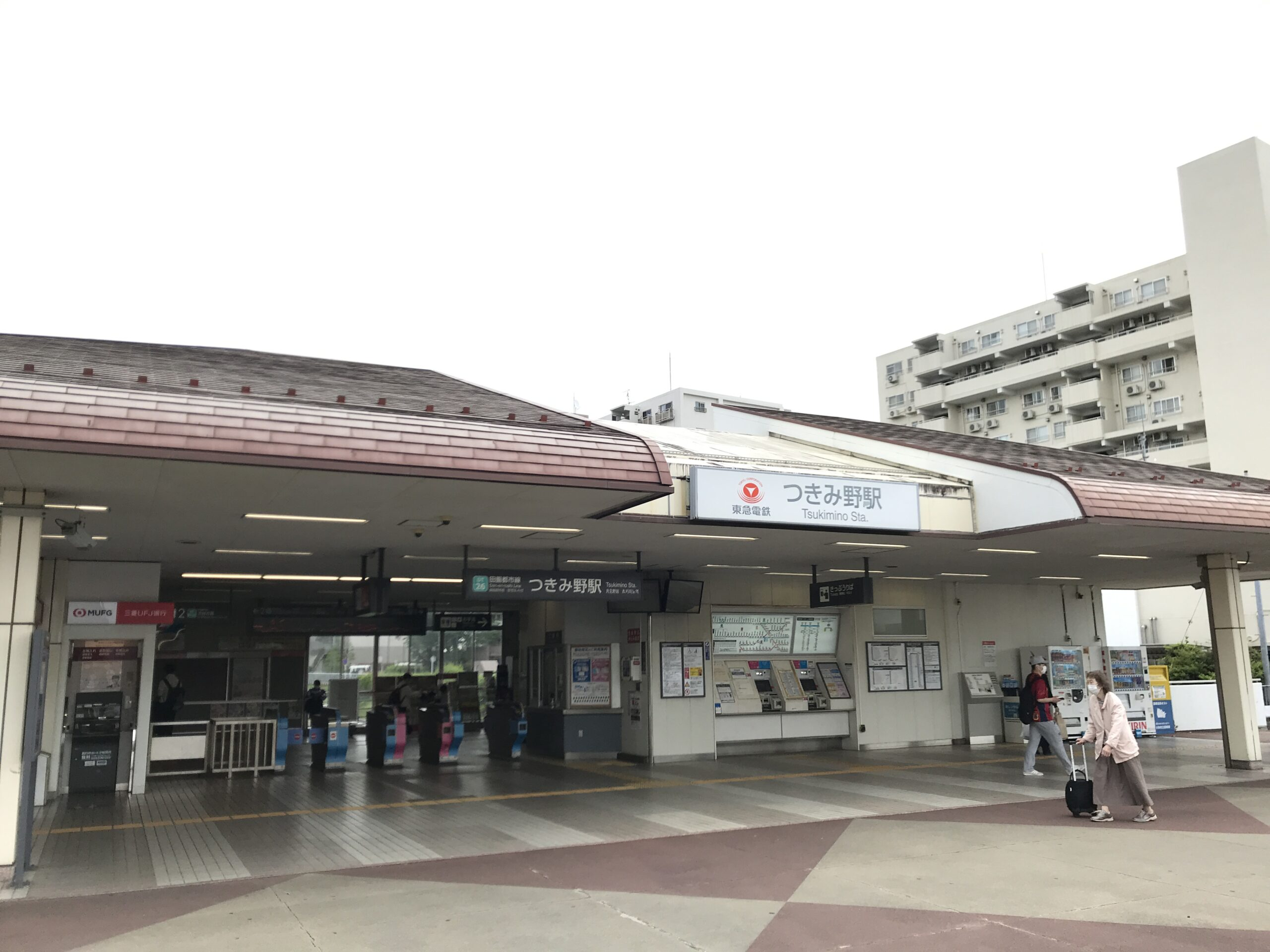 DT26_つきみ野駅