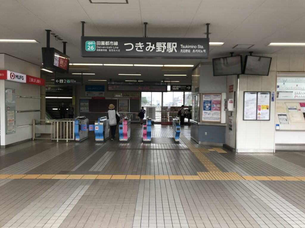 DT26_つきみ野駅改札