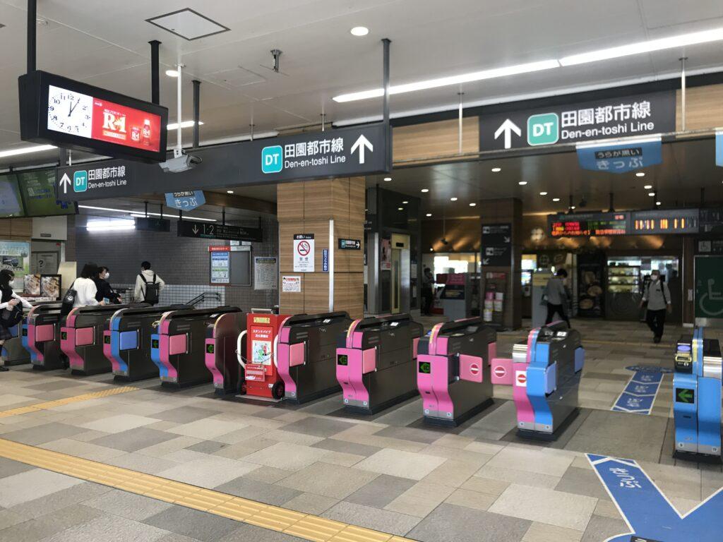 DT27_中央林間駅改札