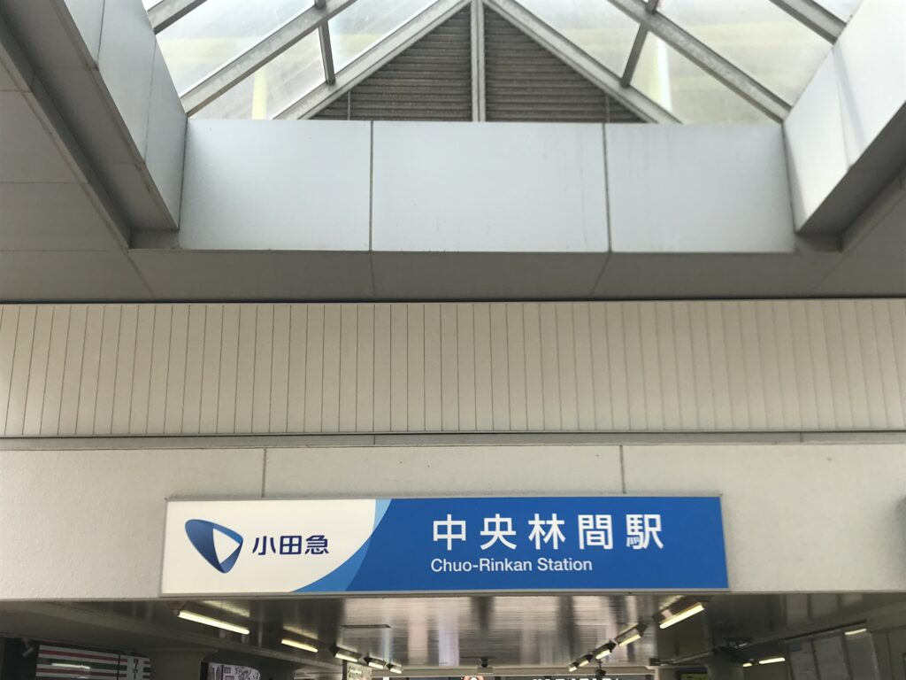 DT27_中央林間駅小田急線乗換通路